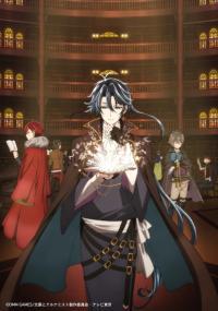 Bungou to Alchemist: Shinpan no Haguruma ตอนที่ 1 ซับไทย (ยังไม่จบ)