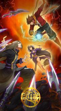 Ling Yu 2nd Season อาณาจักรวิญญาณ ตอนที่ 1-10 ซับไทย (จบ)