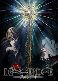 Death Note เดธโน้ต สมุดสังหาร ตอนที่ 1-37 พากย์ไทย (จบ)