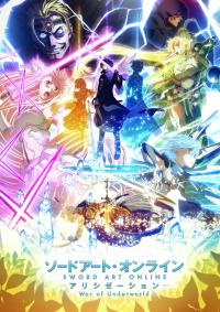 Sword Art Online: Alicization - War of Underworld 2nd Season ตอนที่ 1-9 ซับไทย (ยังไม่จบ)