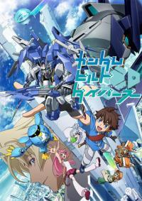 Gundam Build Divers ตอนที่ 1-25 พากย์ไทย (จบ)