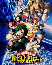 Boku no Hero Academia The Movie: Futari no Hero ซับไทย (เดอะมูฟวี่)
