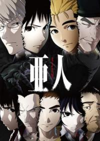 Ajin: Demi-Human ตอนที่ 1-13 ซับไทย (จบ)