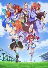 Uma Musume Pretty Derby Season 2 ม้าโมเอะ ภาค 2 ตอนที่ 1-13 ซับไทย (ยังไม่จบ)
