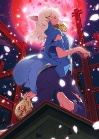 Monogatari Series: Second Season ปกรณัมของเหล่าภูต ตอนที่ 1-26 ซับไทย (จบ)