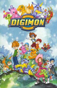 Digimon Adventure ดิจิมอน แอ็ดเวนเจอร์ ตอนที่ 1-54 พากย์ไทย (จบ)