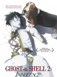 Ghost in the Shell 2: Innocence ซับไทย (เดอะมูฟวี่)