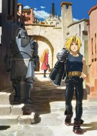 Fullmetal Alchemist Brotherhood: The Sacred Star of Milos แขนกลคนแปรธาตุ บราเธอร์ฮู้ด พากย์ไทย (เดอะมูฟวี่)