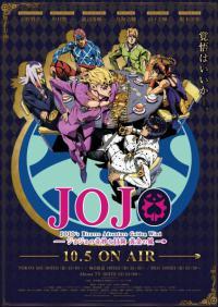 JoJo no Kimyou na Bouken: Ougon no Kaze ตอนที่ 1-20 ซับไทย (ยังไม่จบ)