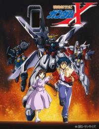 After War Gundam X กันดั้มเอ็กซ์ ตอนที่ 1-39 พากย์ไทย (จบ)