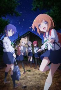 Koisuru Asteroid (TV) ตอนที่ 1-4 ซับไทย (ยังไม่จบ)