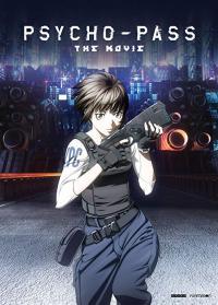 Psycho-Pass The Movie ไซโคพาส ถอดรหัสล่า พากย์ไทย (เดอะมูฟวี่)