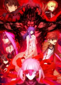 Fate:stay night Movie: Heaven's Feel - II. Lost Butterfly ซับไทย (เดอะมูฟวี่)