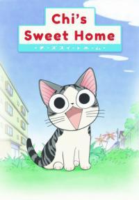 Chi's Sweet Home บ้านนี้ต้องมีเหมียว ตอนที่ 1-104 พากย์ไทย (จบ)