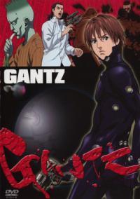 GANTZ กันสึ ตอนที่ 1-26 ซับไทย (จบ)