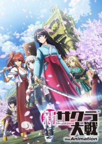 Shin Sakura Taisen the Animation ตอนที่ 1-12 ซับไทย (จบ)