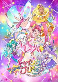 Star Twinkle Precure ตอนที่ 1-14 ซับไทย (ยังไม่จบ)