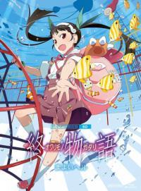 Owarimonogatari 2nd Season อวสานแห่งปกรณัม ภาค 2 ตอนที่ 1-7 ซับไทย (จบ)