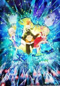 Re:Zero kara Hajimeru Isekai Seikatsu 2nd Season ตอนที่ 1-25 ซับไทย (จบ)