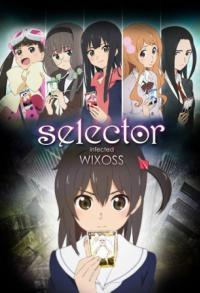 Selector infected Wixoss ซีเล็คเตอร์ ตอนที่ 1-12 พากย์ไทย (จบ)