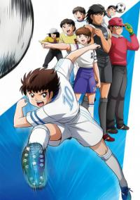 Captain Tsubasa (2018) ตอนที่ 1-38 ซับไทย (ยังไม่จบ)