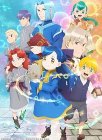 Honzuki no Gekokujou 2nd Season หนอนหนังสือยึดอำนาจ ภาค 2 ตอนที่ 1-12 ซับไทย (จบ)