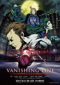 Garo: Vanishing Line ตอนที่ 1-24 ซับไทย (จบ)