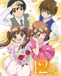 12-sai.: Chicchana Mune no Tokimeki 2nd Season ตอนที่ 1-12 ซับไทย (จบ)