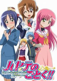 Hayate no Gotoku!! ฮายาเตะ พ่อบ้านประจัญบาน ภาค 2 ตอนที่ 1-25 พากย์ไทย (จบ)