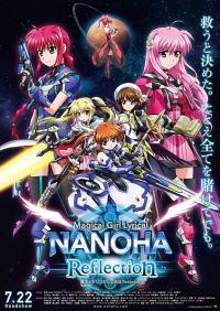Mahou Shoujo Lyrical Nanoha: Reflection ซับไทย (เดอะมูฟวี่)