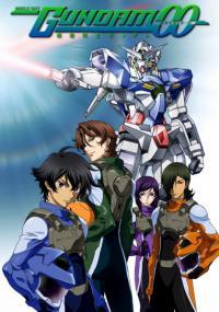 Mobile Suit Gundam OO กันดั้มดับเบิลโอ ภาค 1 ตอนที่ 1-25 พากย์ไทย (จบ)