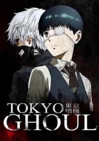 Tokyo Ghoul ผีปอบโตเกียว ตอนที่ 1-12 พากย์ไทย (จบ)