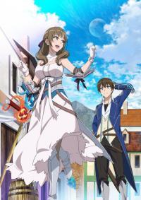 Okaasan Online คุณแม่ที่มีสกิลพื้นฐานเป็นการโจมตีหมู่ ตอนที่ 1-12+OVA ซับไทย (จบ)