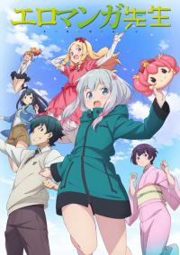 Eromanga-sensei น้องสาวของผมคืออาจารย์เอโรมังกะ ตอนที่ 1-12+OVA ซับไทย (จบ)