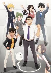 Senpai ga Uzai Kouhai no Hanashi ลุ้นรักรุ่นน้องตัวจิ๋วกับรุ่นพี่ตัวป่วน ตอนที่ 1-2 ซับไทย (ยังไม่จบ)