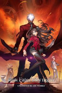 Fate:Stay night Movie: Unlimited Blade Works เวทย์ศาสตรา มหาสงคราม พากย์ไทย (เดอะมูฟวี่)