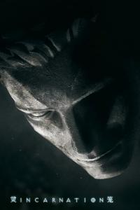 Spirit Cage: Incarnation กำเนิดเกิดใหม่ ตอนที่ 1-6.5 ซับไทย (ยังไม่จบ)