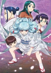 Tsugumomo ภูติสาวโอบิสุดเกรียน ตอนที่ 1-12+OVA ซับไทย (จบ)