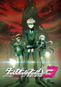 Danganronpa 3: The End of Kibougamine Gakuen - Mirai-hen ตอนที่ 1-12 ซับไทย (จบ)