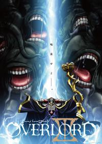 Overlord III โอเวอร์ ลอร์ด ภาค 3 ตอนที่ 1-13 ซับไทย (จบ)