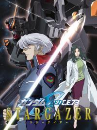 Mobile Suit Gundam Seed C.E.73 Stargazer กันดั้มซี้ด C.E.73 สตาร์เกเซอร์ ตอนพิเศษ พากย์ไทย (จบ)