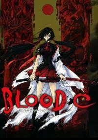 Blood C บลัด-ซี ตอนที่ 1-12 ซับไทย (จบ)