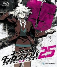 Super Danganronpa 2.5: Komaeda Nagito to Sekai no Hakaimono ตอนพิเศษ ซับไทย
