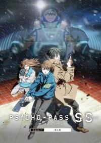 Psycho-Pass: Sinners of the System Case.1 2 3 ซับไทย (เดอะมูฟวี่)