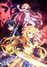 Sword Art Online: Alicization - War of Underworld ตอนที่ 1-3 ซับไทย (ยังไม่จบ)