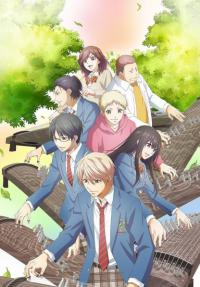 Kono Oto Tomare! 2nd Season ตอนที่ 1-8 ซับไทย (ยังไม่จบ)