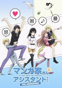 Mangaka-san to Assistant-san to นักเขียนสุดป่วนกับผู้ช่วยสุดแก่น ตอนที่ 1-12 พากย์ไทย (จบ)