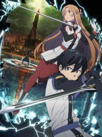 Sword Art Online Movie: Ordinal Scale พากย์ไทย (เดอะมูฟวี่)