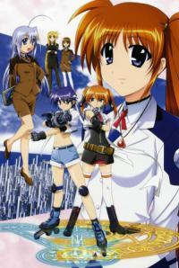 Mahou Shoujo Lyrical Nanoha StrikerS สาวน้อยจอมเวท นาโนฮะ ภาค 3 ตอนที่ 1-26 พากย์ไทย (จบ)