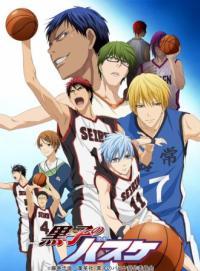 Kuroko no Basket คุโรโกะ โนะ บาสเก็ต ภาค 1 ตอนที่ 1-25 พากย์ไทย (จบ)